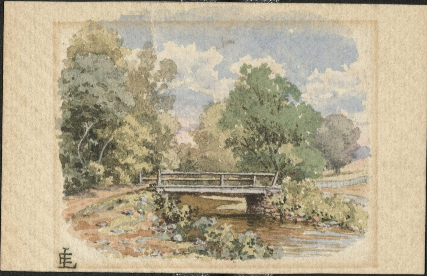 This image shows a landscape watercolor painting featuring a small bridge over a stream.
